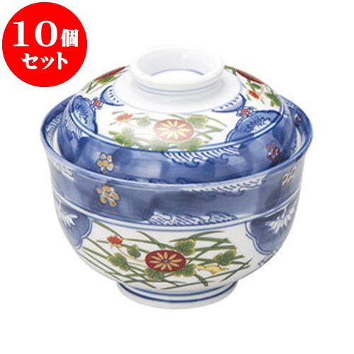 10個セット 和陶オープン 古伊万里 円菓子碗 [ 12.7 x 11cm ] 料亭 旅館 和食器 飲食店 業務用