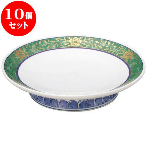 10個セット 和陶オープン グリーン唐草牡丹 天皿 [ 21 x 4cm ] 料亭 旅館 和食器 飲食店 業務用