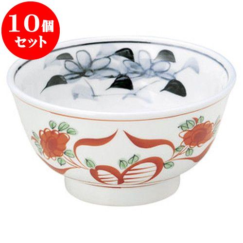 10個セット 和陶オープン 赤絵花 反型5.5種丼 [ 17 x 9cm ] 料亭 旅館 和食器 飲食店 業務用