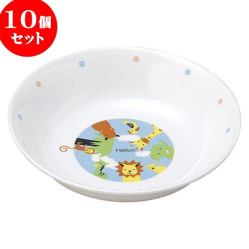 10個セット 和陶オープン Hello! フルーツ皿 [ 13.9 x 3.2cm ・ 255cc ] 料亭 旅館 和食器 飲食店 業務用