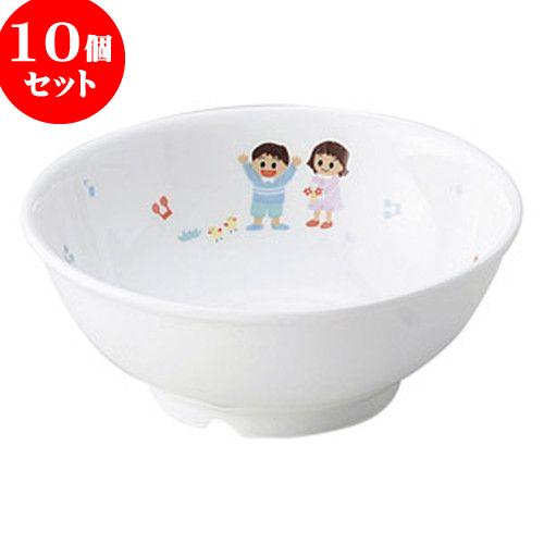 10個セット 和陶オープン フレンド 子供用茶碗 [ 11.5 x 4.7cm ・ 250cc ] 料亭 旅館 和食器 飲食店 業務用