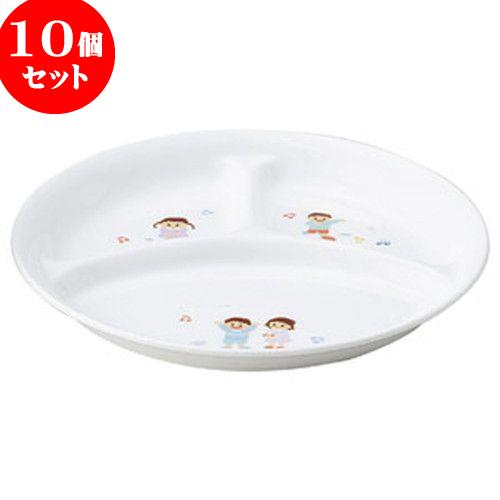 10個セット 和陶オープン フレンド 仕切皿(中) [ 21.8 x 2.4cm ・ 450cc ] 料亭 旅館 和食器 飲食店 業務用