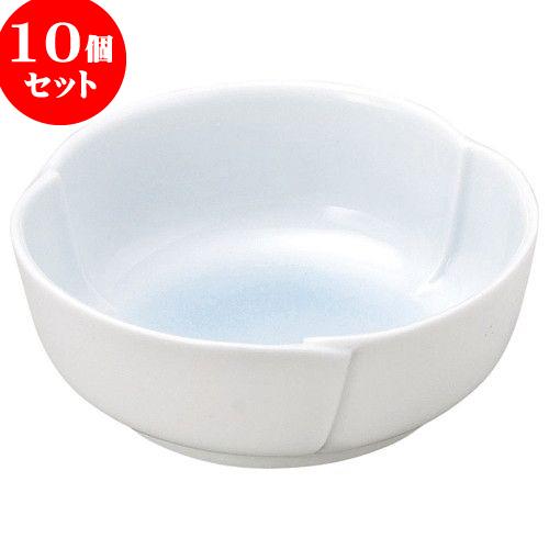 10個セット 和陶オープン 青白磁 手造風刺身鉢 [ 13.5 x 6.1cm ] 料亭 旅館 和食器 飲食店 業務用