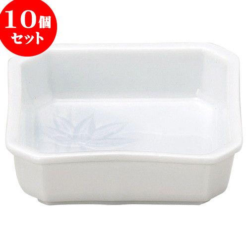 10個セット 和陶オープン 青白磁 角竹鉢 [ 11.4 x 11.3 x 3.5cm ] 料亭 旅館 和食器 飲食店 業務用