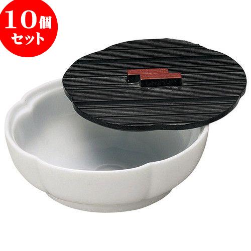 10個セット 和陶オープン 青白磁 梅型鉢(蓋付) [ 11.5 x 3.6cm ] 料亭 旅館 和食器 飲食店 業務用