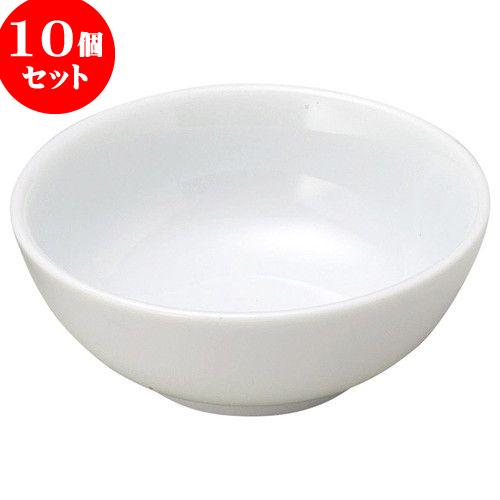10個セット 和陶オープン 青白磁 丸呑水(大) [ 12 x 4.8cm ] 料亭 旅館 和食器 飲食店 業務用