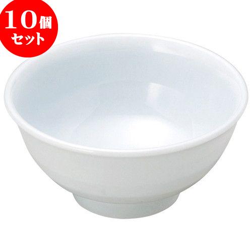 10個セット 和陶オープン 青白磁 5寸丼 [ 16.6 x 7.8cm ] 料亭 旅館 和食器 飲食店 業務用