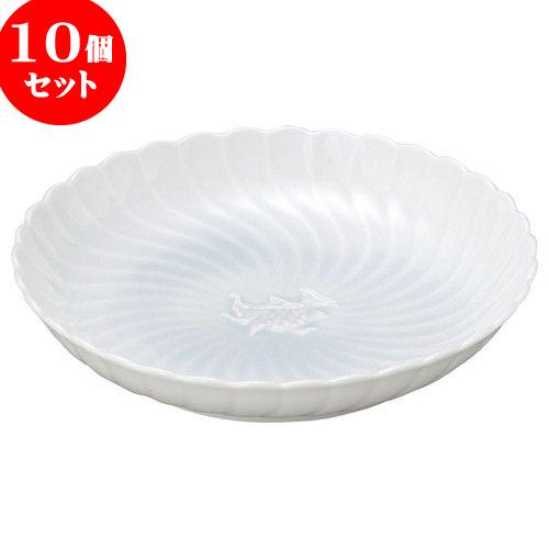 10個セット 和陶オープン 青白磁 8.0大皿 [ 24 x 4.5cm ] 料亭 旅館 和食器 飲食店 業務用
