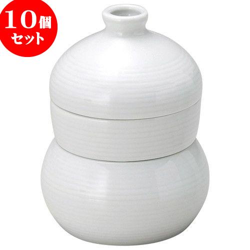 10個セット 和陶オープン 青白磁 三段ソバ徳利 [ 10 x 13.5cm ・ 120cc ] 料亭 旅館 和食器 飲食店 業務用