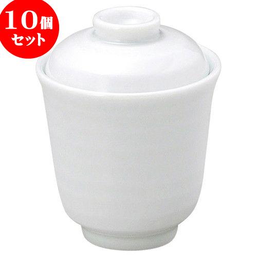 10個セット 和陶オープン 青白磁 一口碗 [ 7.3 x 9cm ・ 140cc ] 料亭 旅館 和食器 飲食店 業務用