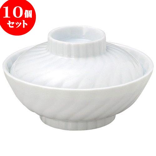 10個セット 和陶オープン 青白磁 フタ向 [ 15.2 x 9cm ] 料亭 旅館 和食器 飲食店 業務用