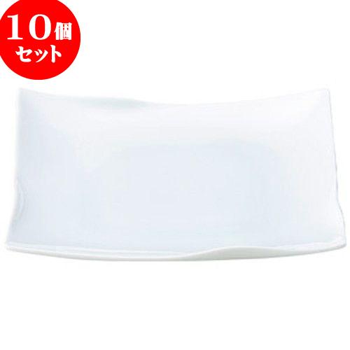 10個セット 和陶オープン イルタ青白磁 25.5cm正角皿 [ 25.5 x 25.5 x 2.5cm ] 料亭 旅館 和食器 飲食店 業務用