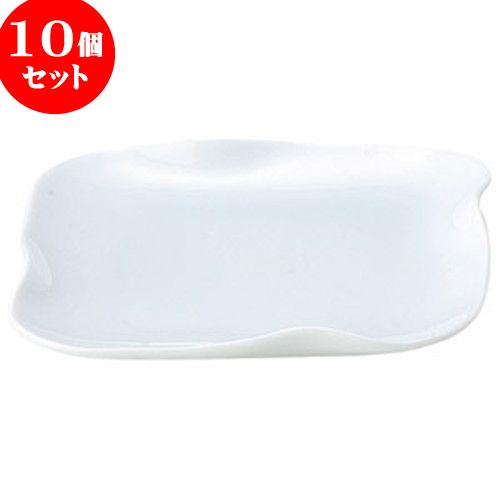 10個セット 和陶オープン イルタ青白磁 14cmナデ角皿 [ 14 x 14 x 1.8cm ] 料亭 旅館 和食器 飲食店 業務用