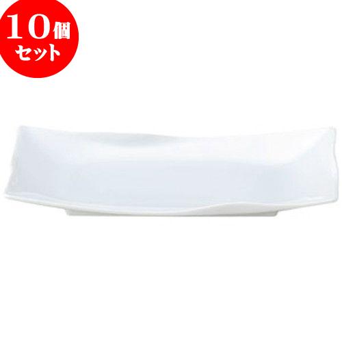 10個セット 和陶オープン イルタ青白磁 長角皿 [ 27.7 x 13.6 x 3.5cm ] 料亭 旅館 和食器 飲食店 業務用