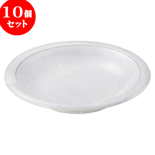 10個セット 和陶オープン 罫書 盛鉢(9.0寸) [ 27.3 x 4.9cm ] 料亭 旅館 和食器 飲食店 業務用