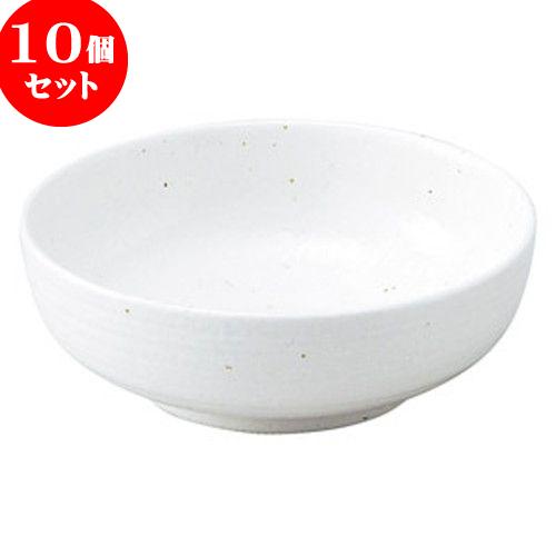 10個セット 和陶オープン 千段 粉引4.0ボール [ 13 x 4.5cm ] 料亭 旅館 和食器 飲食店 業務用