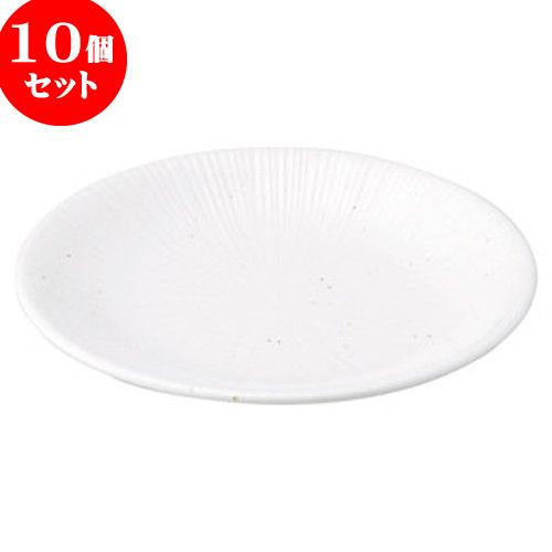 10個セット 和陶オープン 千段 粉引5.5皿 [ 18 x 2.6cm ] 料亭 旅館 和食器 飲食店 業務用
