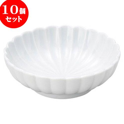 10個セット 和陶オープン 青磁 菊型5.0鉢 [ 15.3 x 5.1cm ] 料亭 旅館 和食器 飲食店 業務用