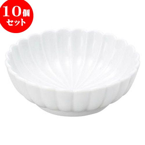 10個セット 和陶オープン 青磁 菊型4.0鉢 [ 13 x 4.5cm ] 料亭 旅館 和食器 飲食店 業務用
