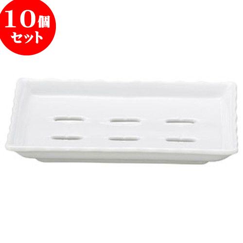 10個セット 和陶オープン 青磁 C型寿司ネタケース皿 [ 22.1 x 14.3 x 2.9cm ] 料亭 旅館 和食器 飲食店 業務用