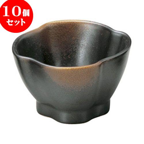 10個セット 和陶オープン 焼締 ねじり型4.0寸鉢 [ 10.2 x 6.6cm ] 料亭 旅館 和食器 飲食店 業務用