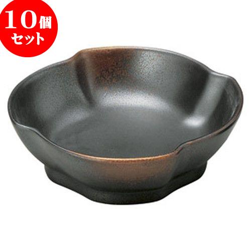 10個セット 和陶オープン 焼締 ねじり型刺身鉢 [ 15 x 5cm ] 料亭 旅館 和食器 飲食店 業務用
