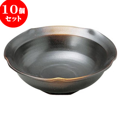 10個セット 和陶オープン 焼締 梅型4.8寸鉢 [ 14.5 x 5cm ] 料亭 旅館 和食器 飲食店 業務用
