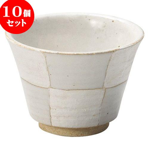 10個セット 和陶オープン 銀彩市松 白釉珍味碗 [ 8.7 x 6.3cm ・ 160cc ] 料亭 旅館 和食器 飲食店 業務用