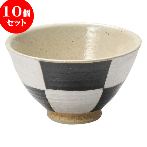 10個セット 和陶オープン 銀彩市松 黒釉飯碗 [ 12.5 x 7.2cm ] 料亭 旅館 和食器 飲食店 業務用
