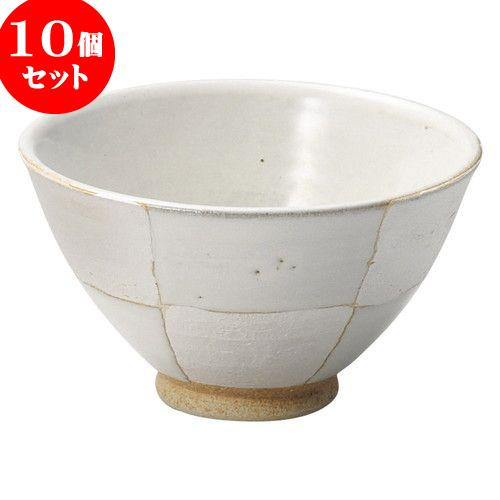 10個セット 和陶オープン 銀彩市松 白釉飯碗 [ 12.5 x 7.2cm ] 料亭 旅館 和食器 飲食店 業務用