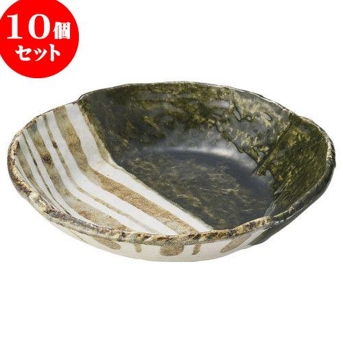 10個セット 和陶オープン 織部ストライプ 7.5丸鉢 [ 23 x 4.5cm ] 料亭 旅館 和食器 飲食店 業務用