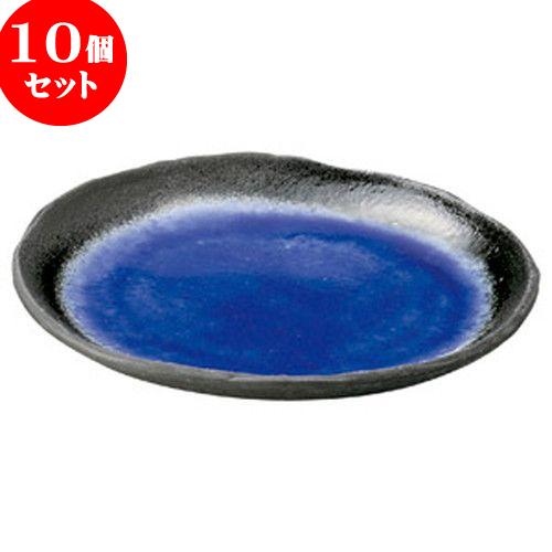 10個セット 和陶オープン 青海 7.0小判皿 [ 22.3 x 20.5 x 3cm ] 料亭 旅館 和食器 飲食店 業務用