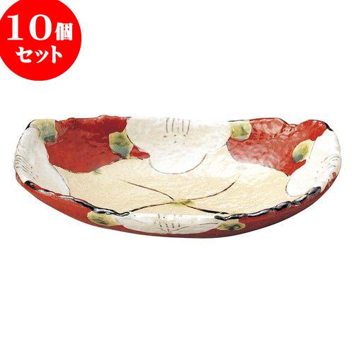 10個セット 和陶オープン 上絵山茶花(赤) 楕円深皿(赤) [ 22.5 x 15 x 4.5cm ] 料亭 旅館 和食器 飲食店 業務用