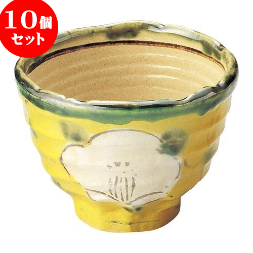 10個セット 和陶オープン 上絵山茶花(黄) 姫丼(黄) [ 11 x 8cm ] 料亭 旅館 和食器 飲食店 業務用