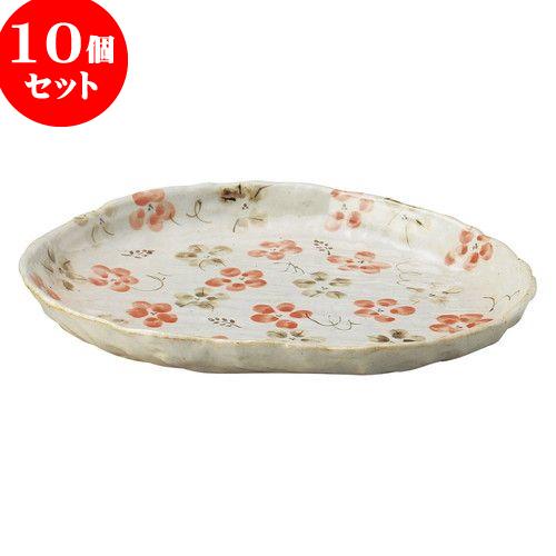 10個セット 和陶オープン 藍の花 変形大皿(赤) [ 24 x 19 x 2.5cm ] 料亭 旅館 和食器 飲食店 業務用