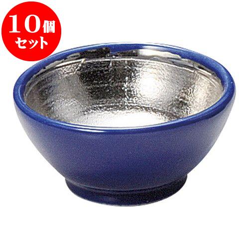 10個セット 和陶オープン 銀彩 ルリ豆鉢 [ 6 x 3cm ・ 40cc ] 料亭 旅館 和食器 飲食店 業務用