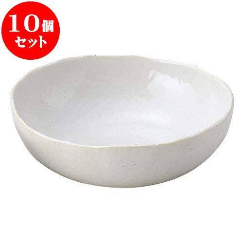 10個セット 和陶オープン 無地白釉 7.0深鉢 [ 21 x 7cm ] 料亭 旅館 和食器 飲食店 業務用