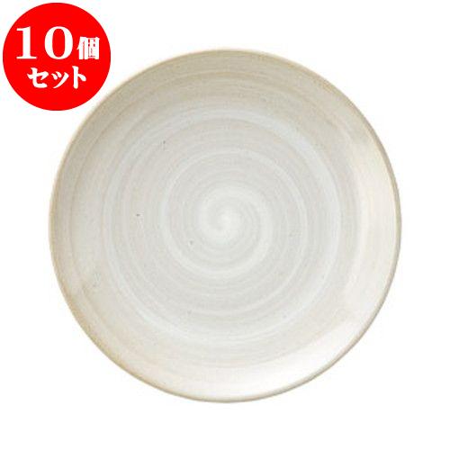 10個セット 土鍋オープン 刷毛目 10号丸皿 [ 32 x 4cm ] 料亭 旅館 和食器 飲食店 業務用