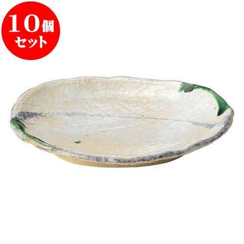 10個セット 和陶オープン 織部流線 8.5号皿 [ 25.5 x 22 x 4cm ] 料亭 旅館 和食器 飲食店 業務用