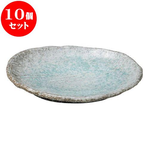 10個セット 和陶オープン 青釉 8.5号皿 [ 25.5 x 22 x 4cm ] 料亭 旅館 和食器 飲食店 業務用