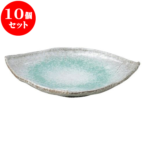 10個セット 和陶オープン 青釉 三方皿(大) [ 33.5 x 27 x 4.5cm ] 料亭 旅館 和食器 飲食店 業務用