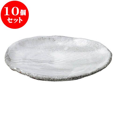 10個セット 和陶オープン 白刷毛目 8.5号皿 [ 25.5 x 22 x 4cm ] 料亭 旅館 和食器 飲食店 業務用