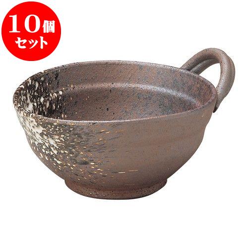 10個セット 土鍋オープン 燻し 片手付小鉢 [ 15 x 12 x 8cm ] 料亭 旅館 和食器 飲食店 業務用