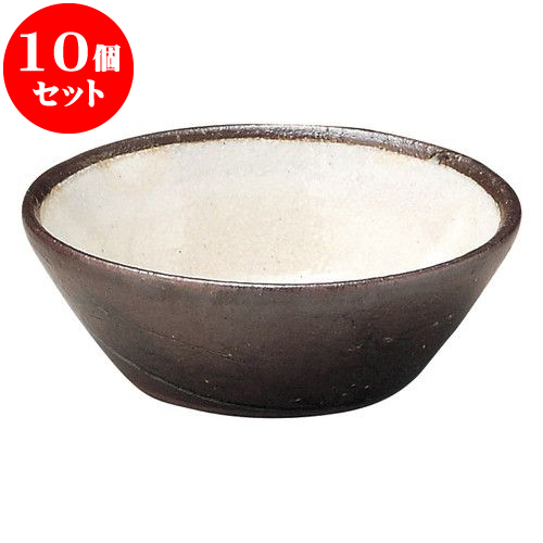 10個セット 土鍋オープン 燻し 大受台 [ 10 x 3.5cm ] 料亭 旅館 和食器 飲食店 業務用