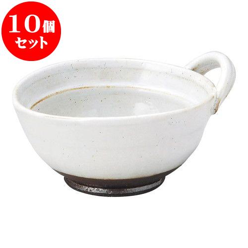 10個セット 土鍋オープン 粉引 片手付小鉢 [ 15 x 12 x 8cm ] 料亭 旅館 和食器 飲食店 業務用