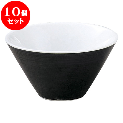 10個セット 洋陶オープン グラシアブラウン 11cm切立ボール [ 11.1 x 6.2cm ] 料亭 旅館 和食器 飲食店 業務用