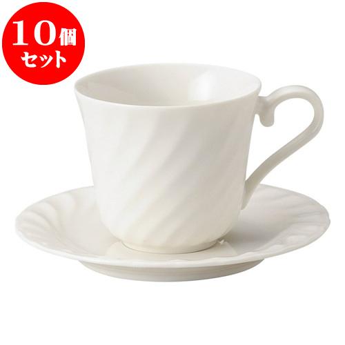 10個セット 洋陶オープン シルキーウェーブ アメリカン碗皿 [ 碗 240cc ][ 皿 14.9 x 1.9cm ] 料亭 旅館 和食器 飲食店 業務用