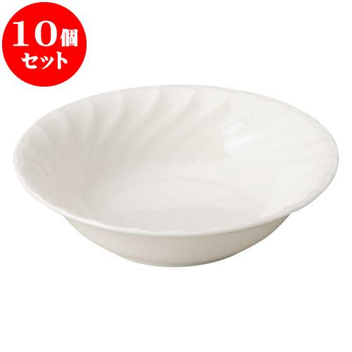10個セット 洋陶オープン シルキーウェーブ 6 1/2吋オートミル [ 16.5 x 4.4cm ] 料亭 旅館 和食器 飲食店 業務用