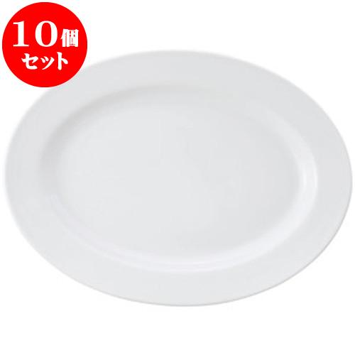 10個セット 洋陶オープン 白玉渕 リム14吋プラター [ 35 x 26.4 x 3.3cm ] 料亭 旅館 和食器 飲食店 業務用