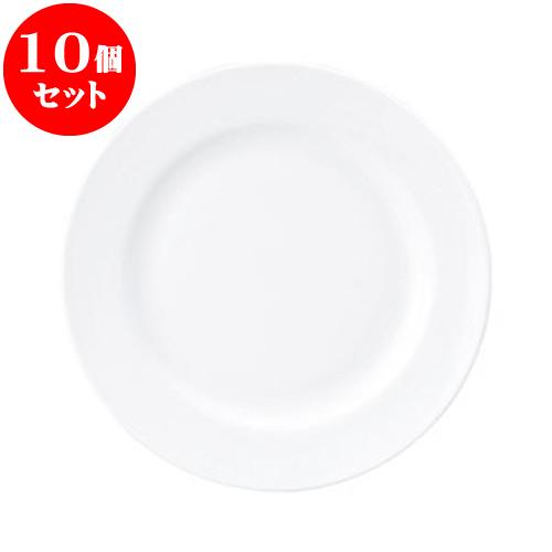 10個セット 洋陶オープン 白玉渕 リム10吋ミート [ 26 x 2.7cm ] 料亭 旅館 和食器 飲食店 業務用